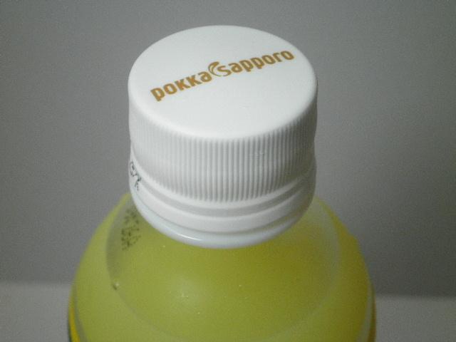 がぶ飲みレモンクリームソーダ04