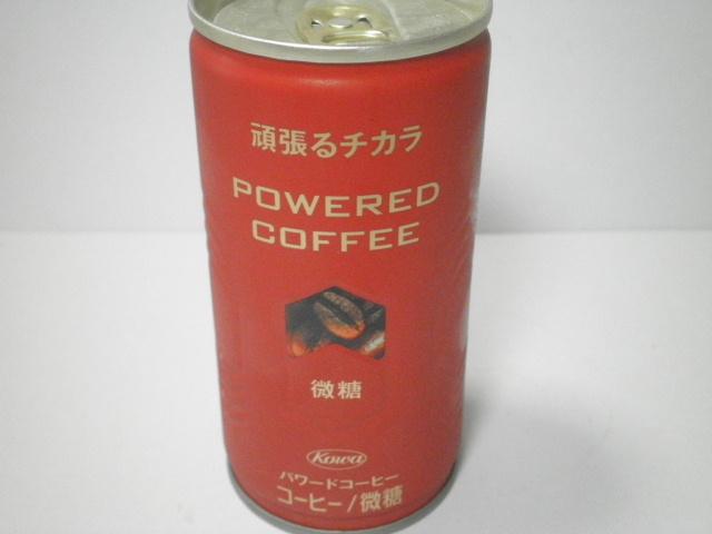 エナジードリンク的なコーヒー!「パワードコーヒー 微糖」を飲む!