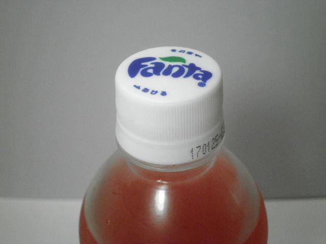 ファンタ 真っ赤なオレンジ03