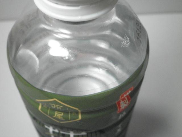西尾抹茶02