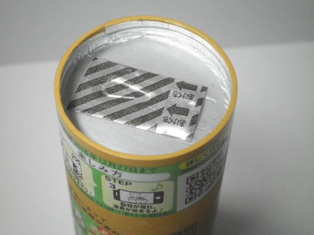 グリコカフェオレ-カフェマロン3