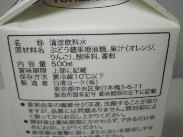杏仁水04