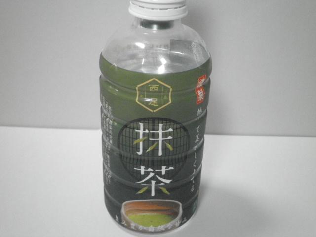 西尾抹茶01