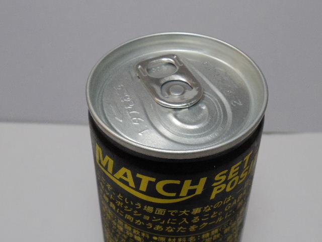 マッチ-セットポジション3