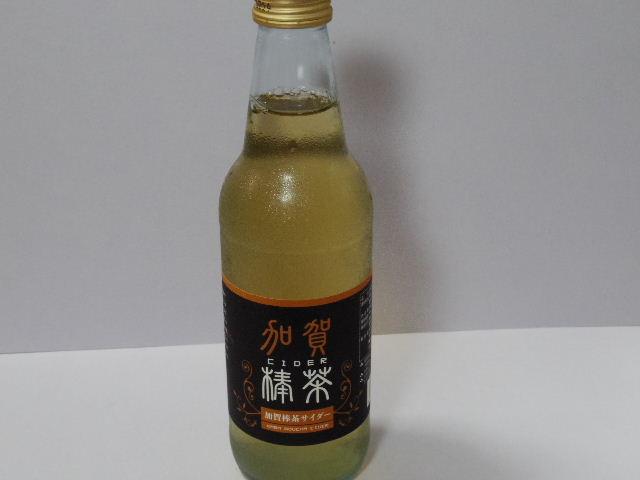 加賀棒茶サイダー1