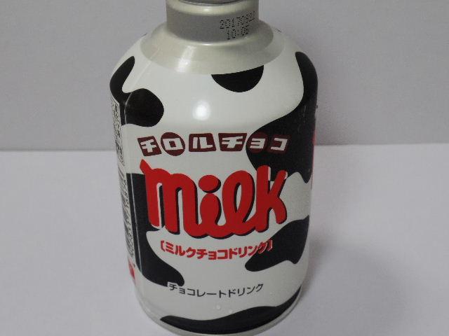 今日の飲みもの:「チロルチョコ ミルクチョコドリンク」を飲む!