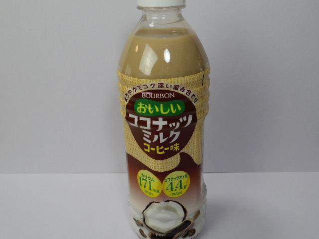 おいしいココナッツミルク コーヒー1