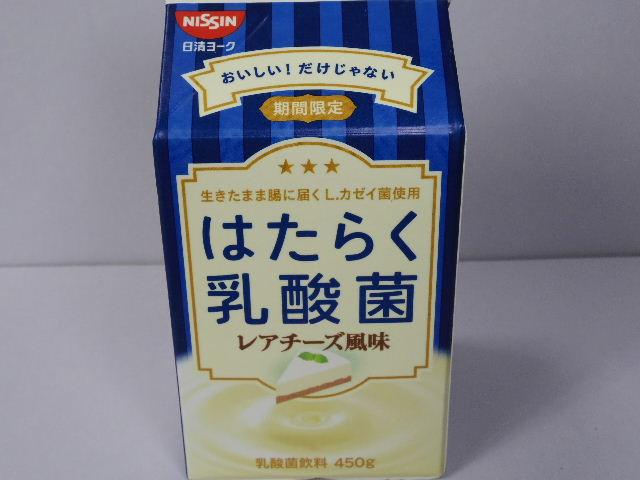 はたらく乳酸菌レアチーズ風味1