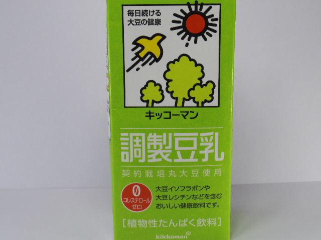 今日の飲み物:「キッコーマン 調整豆乳」を飲む!