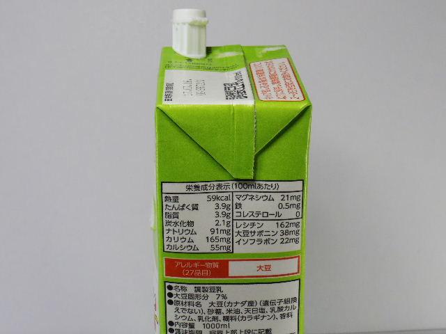 キッコーマン調整豆乳6