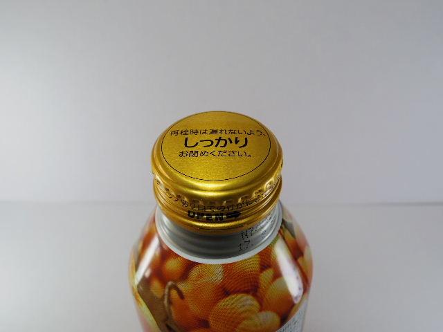 バヤリース 手絞り食感オレンジ2