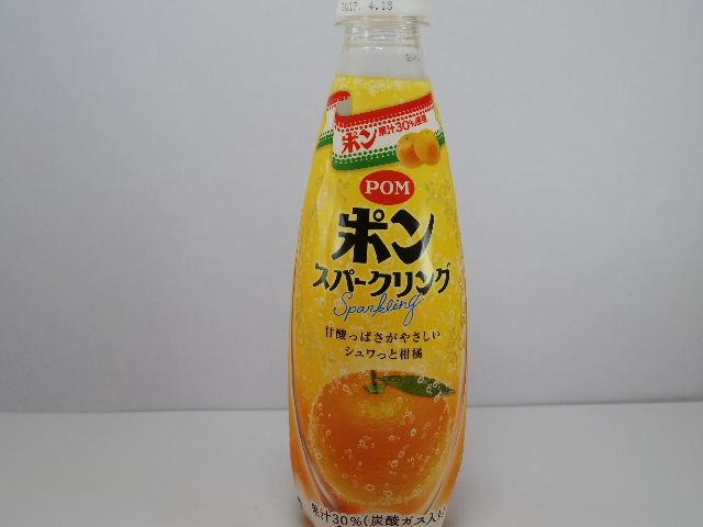 今日の飲み物:えひめ飲料「ポン スパークリング」を飲む!