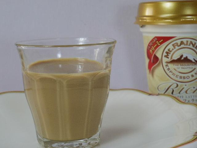 マウントレーニア-リッチカフェラテ-エキストラミルク4
