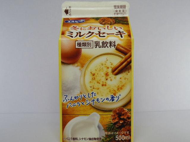 冬においしいミルクセーキ1