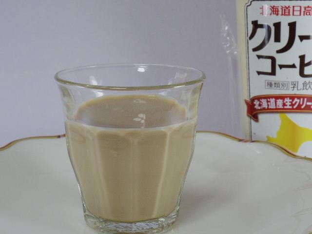 北海道日高乳業クリームコーヒー4