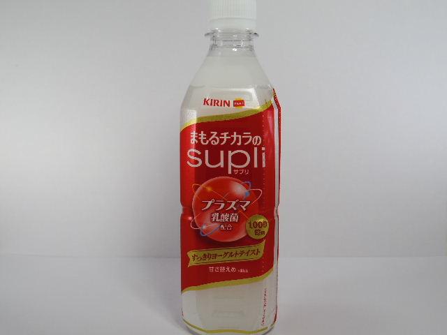 今日の飲み物:キリン「まもるチカラのsupli」を飲む!