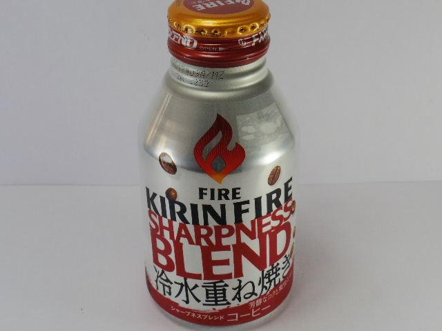 今日の飲み物:「ファイア シャープネスブレンド 冷水重ね焼き」を飲む!