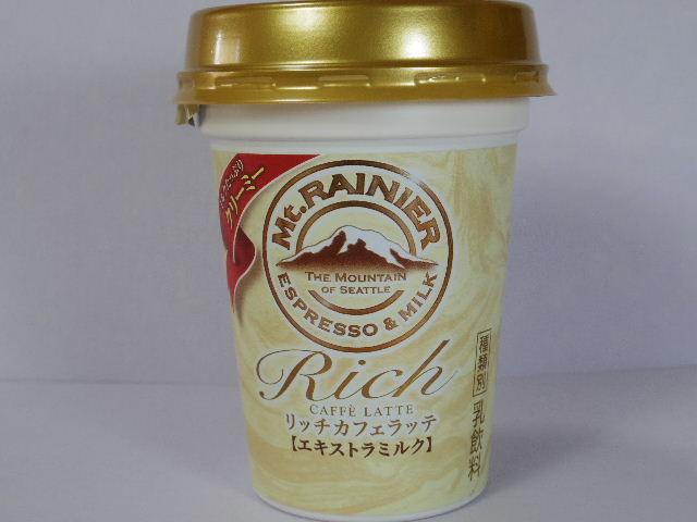 今日の飲み物:森永の「マウントレーニア リッチカフェラテ エキストラミルク」を飲む!
