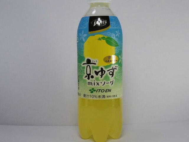 今日の飲み物:伊藤園「ビビッツ 京ゆずmixソーダ」を飲む!