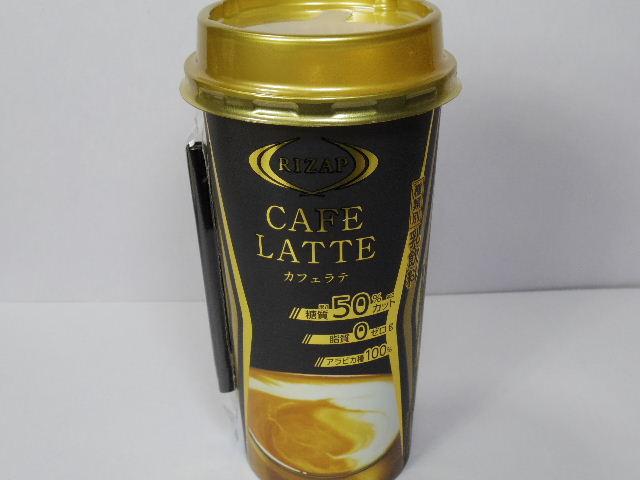 今日の飲み物:トーヨービバレッジ「RIZAP カフェラテ」を飲む!