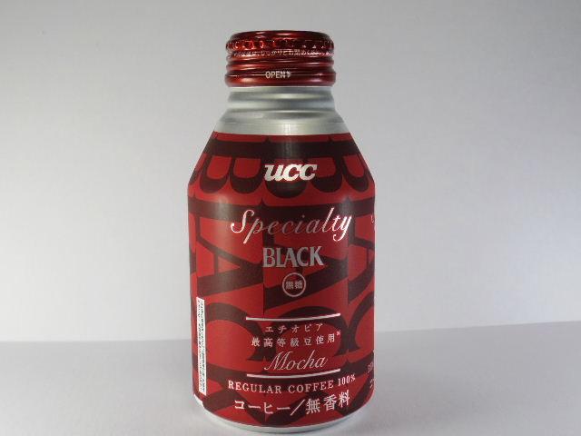今日の飲み物:「UCC Specialty BLACK 無糖」を飲む!