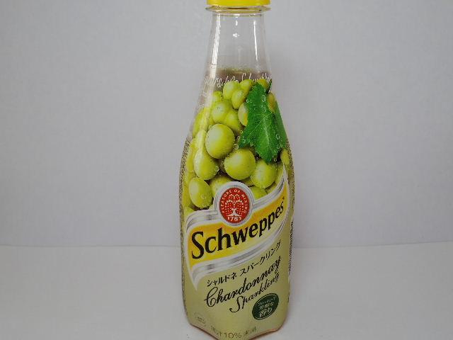 今日の飲み物:「シュウェップス シャルドネ スパークリング」を飲む!