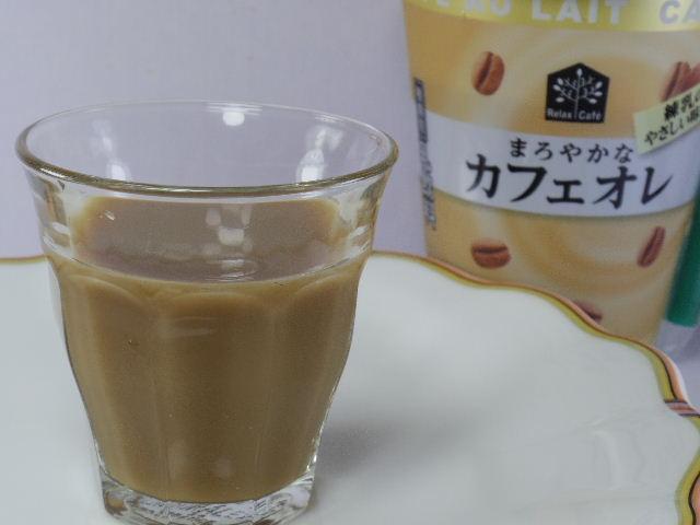安曇野 リラックスカフェ まろやかなカフェオレ4
