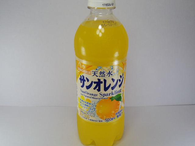 今日の飲み物:「サンガリア 天然水 サンオレンジ」を飲む!