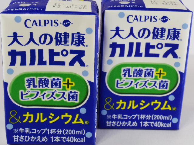 今日の飲み物:エルビー「大人の健康カルピス 乳酸菌+ビフィズス菌&カルシウム」を飲む!