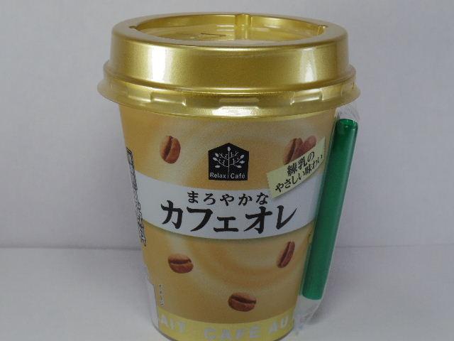 今日の飲み物:安曇野食品「 リラックスカフェ まろやかなカフェオレ」を飲む!