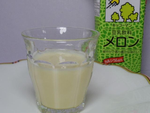 豆乳飲料メロン4