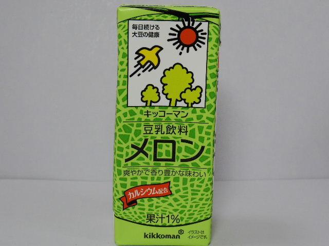 今日の飲み物:キッコーマン「豆乳飲料 メロン」を飲む!