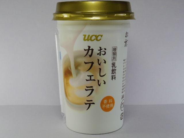 今日の飲み物:「UCCおいしいカフェラテ」を飲む!