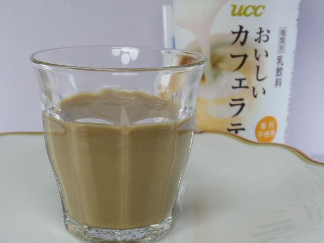 UCCおいしいカフェラテ04