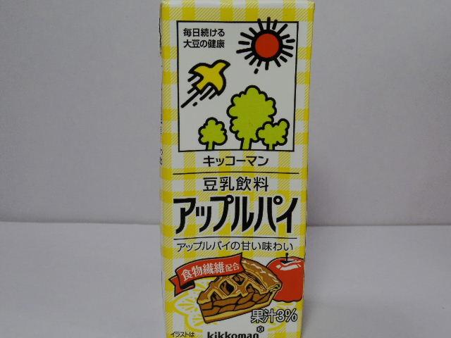 今日の飲み物:キッコーマン「豆乳飲料 アップルパイ」