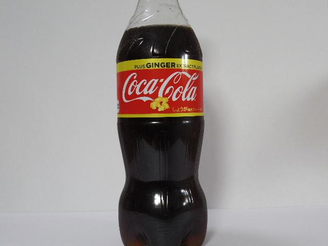 コカコーラ しょうが1