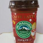 冬のココア味:森永の「マウントレーニア ココアカプチーノ」を飲む!