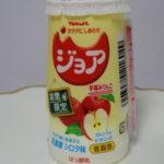 手軽にのめるヨーグルト:ヤクルト「ジョア 手摘みりんご」を飲む!