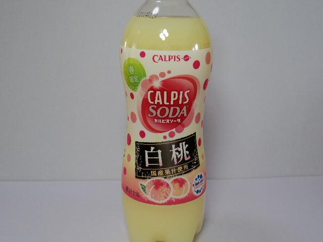 濃厚な白桃テイスト:アサヒ「カルピスソーダ白桃」を飲む!