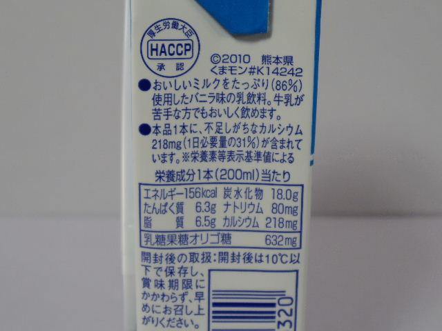 らくのうマザーズおいしいミルク2