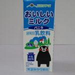 九州のご当地系:「らくのうマザーズ おいしいミルク バニラ」を飲む!