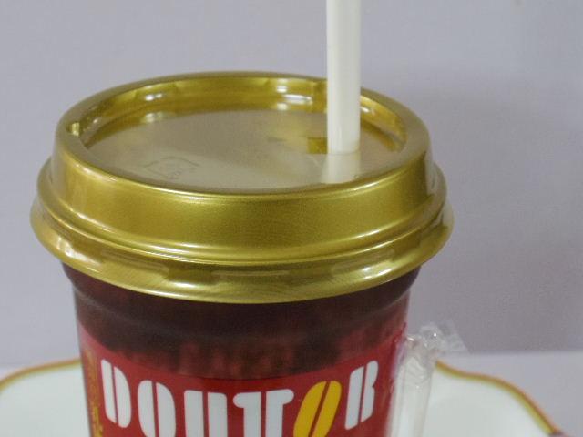 ドトール 乳酸菌チョコラータ3