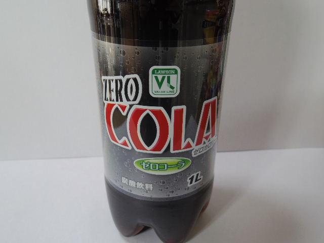 VLゼロコーラ1