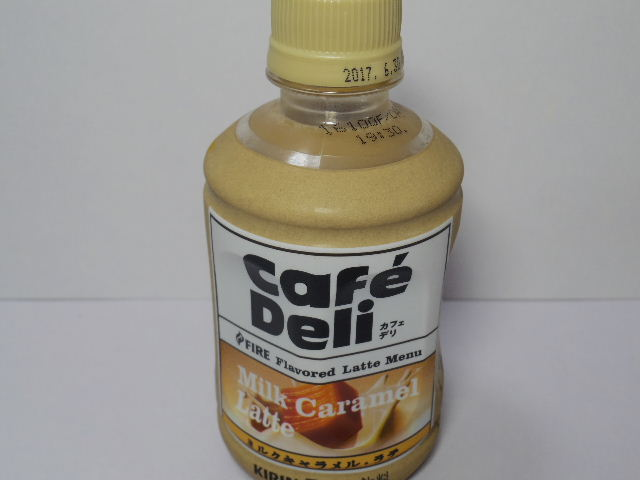 cafe deli1