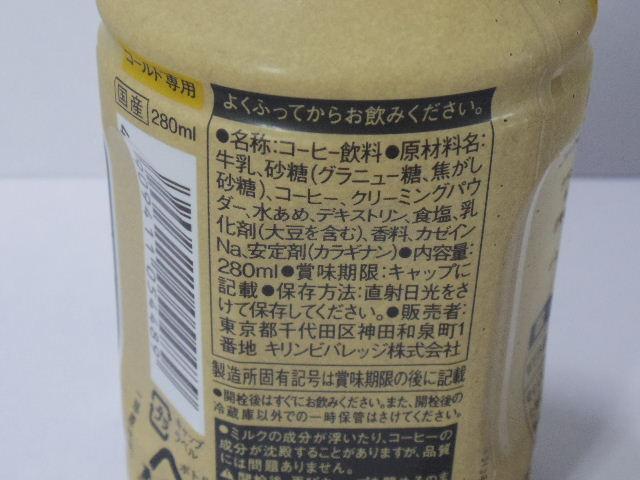 cafe deli6