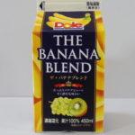 濃縮還元100%!:DOLLの「ザ・バナナブレンド」を飲む。