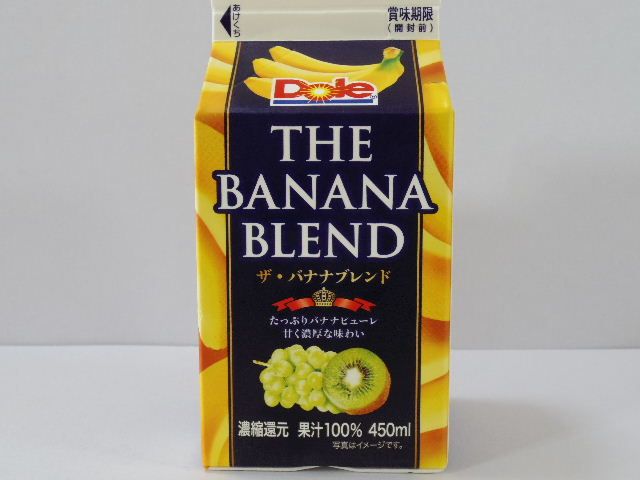 ザバナナブレンド01
