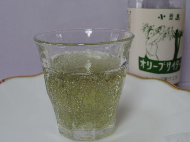 小豆島オリーブサイダー4