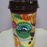 今日の飲み物:森永乳業「マウントレーニア オランジュモカ」を飲む!
