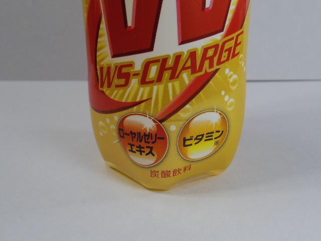 デカビタCダブルスーパーチャージ2